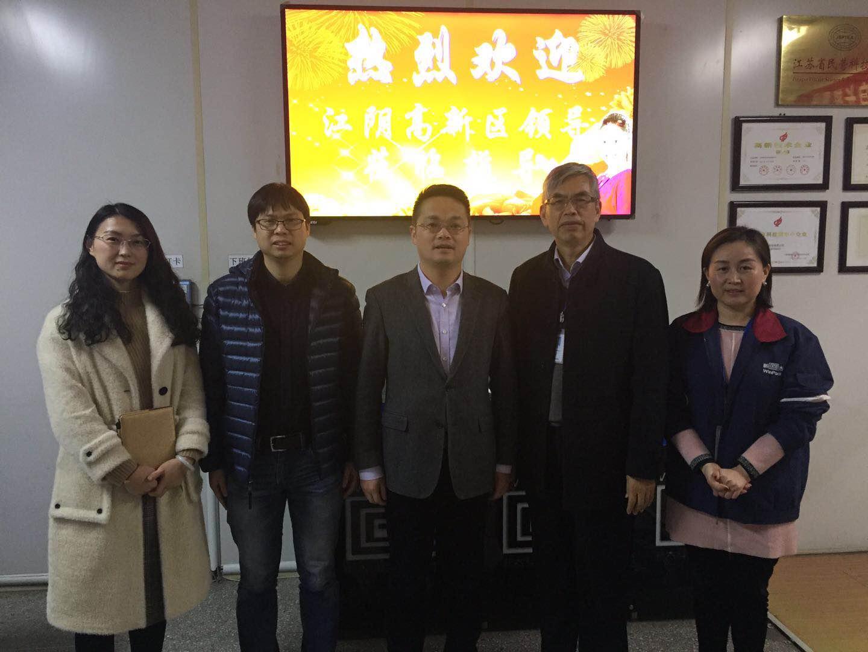 无锡市委、江阴市委的殷切期望与莅临指导